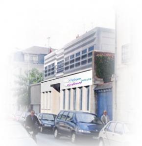 Polyclinique dentaire Européenne - Tours - Région Centre - Spécialités dentaires